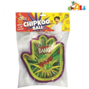 Chipkoo Ball Manufacturers in Aligarh