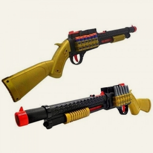 Toy Gun Manufacturers in Andhra Pradesh