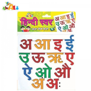 Educational Game Manufacturers in Rajasthan