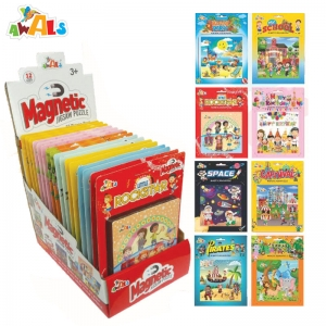 Jigsaw Puzzle (Assorted) Manufacturers in Andhra Pradesh