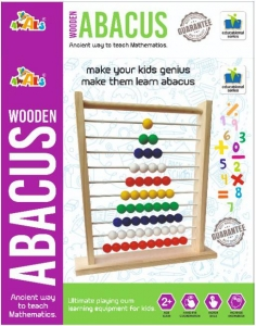 Wooden Abacus M Manufacturers in Gujarat